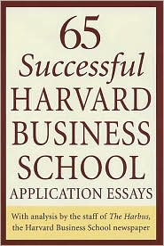 Harvard Business School Application Essays