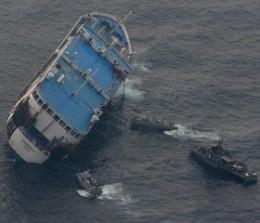 Failboat9