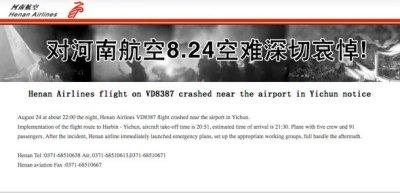 Henan Airlines Flight Vd8387